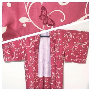 フリフ(ふりふ)の限界価格 長羽織 袷 着物 蝶 ピンク  豆千代モダン ふりふ 和風館(着物)