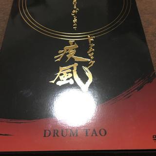 DRUMTAO ドラムロック疾風 直筆サイン入り(和太鼓)