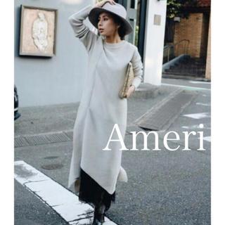 アメリヴィンテージ(Ameri VINTAGE)の【美品❗️】Ameri Vintage デザインニットワンピース(ロングワンピース/マキシワンピース)