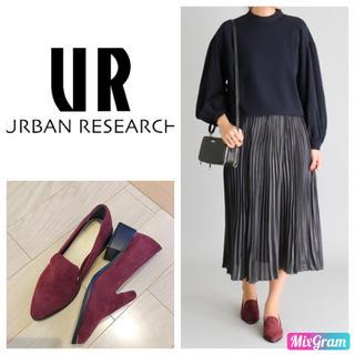 アーバンリサーチ(URBAN RESEARCH)の新品 アーバンリサーチ RODE SKO オペラシューズ  サイズ36(ローファー/革靴)