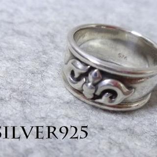 2236 SIRVER925 ドージェモチーフリング17号 ヴァジュラ 神具(リング(指輪))
