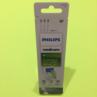 PHILIPS - フィリップス  【3本入】 PHILIPS sonicare ソニッケアー