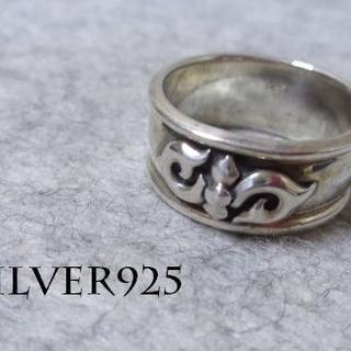 2238 SIRVER925 ドージェモチーフリング20号 ヴァジュラ 神具(リング(指輪))