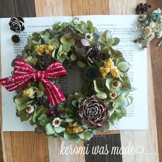紫陽花のクリスマスカラーリース ドライフラワー