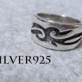 1579 SIRVER925 トライバルリング15号 アラベスク 唐草 ROCK(リング(指輪))