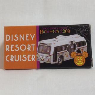 ディズニー(Disney)の未開封!2009ディズニーリゾートクルーザー ハロウィン トミカ 完売品(ミニカー)