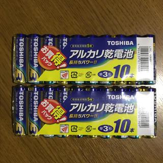 トウシバ(東芝)のアルカリ乾電池単3型10本x2(その他 )