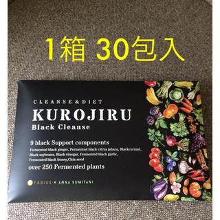 ファビウス(FABIUS)のKUROJIRU 30包(ダイエット食品)