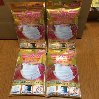 三次元マスク 高密着タイプ PM2.5対策 すこし小さめサイズ 女性用4袋20枚