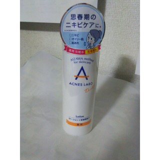アクネスラボ(Acnes Labo)のアクネスラボローション(化粧水 / ローション)