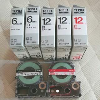 キングジム - キングジム テプラテープ   7個
