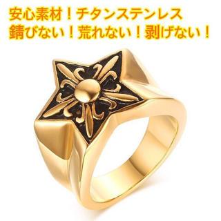 芸能人愛用♡スターリングゴールド♡(リング(指輪))