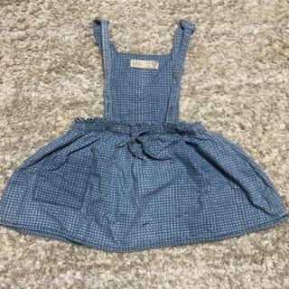 ザラキッズ(ZARA KIDS)のzara BabyGirl デニムドットスカート(ワンピース)