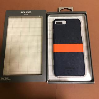 ジャックスペード(JACK SPADE)のjack spade iphoneケース  iphone7plus/8plus用(iPhoneケース)