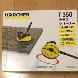 KARCHER (ケルヒャー) テラスクリーナー(掃除機)