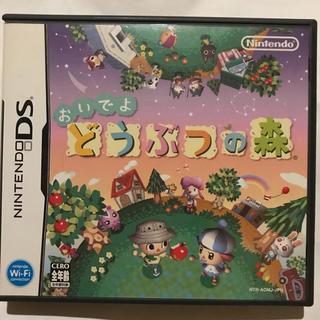ニンテンドー3DS(ニンテンドー3DS)の3DS 動物の森(家庭用ゲームソフト)