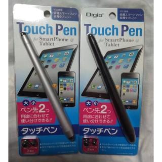 タッチペン 各種スマートフォン-タブレット 2本セット(その他)