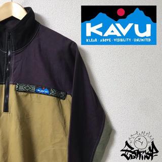 カブー(KAVU)のkavu カブー ハーフジップ プルオーバー マウンテンパーカー(マウンテンパーカー)