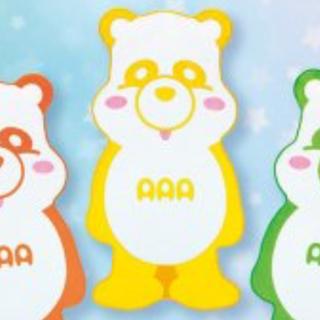 AAA - AAA ダイカットブランケット 黄