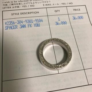 クロムハーツ(Chrome Hearts)の【渋谷購入】CHROME HEARTS(リング(指輪))