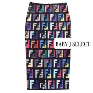 ZARA - FF マルチカラー ペンシル スカート