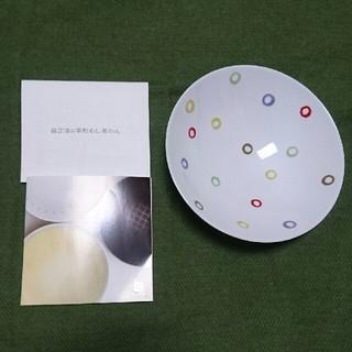 ハクサントウキ(白山陶器)のmako様専用です。新品未使用 白山陶器 平形めし茶碗(食器)