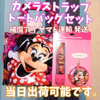 ディズニー(Disney)のミニー イマジニング ザ マジック トートバッグ/カメラストラップセット ①(その他)
