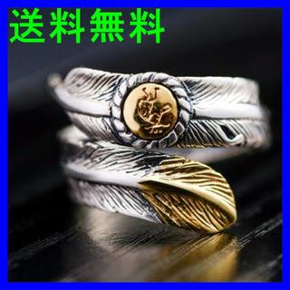 フェザーリング ココペリ 男女兼用 フリーサイズ(リング(指輪))