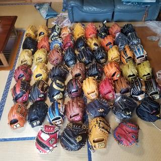 野球グローブコレクション