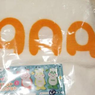 AAA - AAA ダイカットブランケット 橙