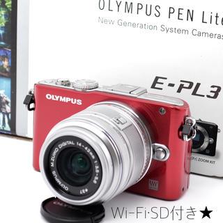 オリンパス(OLYMPUS)の★Wi-Fiでスマホへ★ボディカバー付き♩オリンパス E-PL3 レンズキット(ミラーレス一眼)