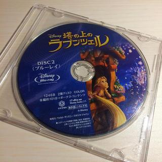 Disney - ディズニー 最終値下げ