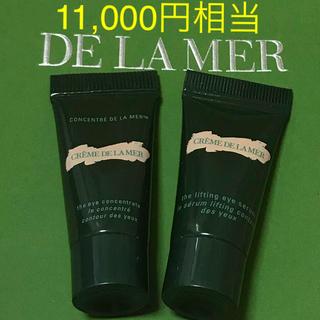 ドゥラメール(DE LA MER)の新品♡11000円相当♡最高峰アイケア2種類セット♡ドゥラメール♡美容液クリーム(アイケア / アイクリーム)