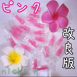 ꫛꫀꪝ プルームテック  シリコンマウスピース ピンク(タバコグッズ)