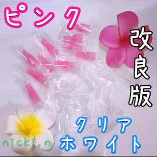 ꫛꫀꪝ プルームテック  シリコンマウスピース ピンクxクリアホワイト(タバコグッズ)