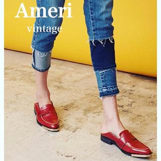 アメリヴィンテージ(Ameri VINTAGE)のAmeri vintage アメリヴィンテージ デニム(デニム/ジーンズ)