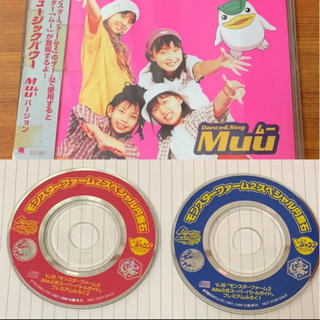 プレイステーション(PlayStation)のデジタルミュージックパワーとスペシャル円盤石2枚 セット(家庭用ゲームソフト)