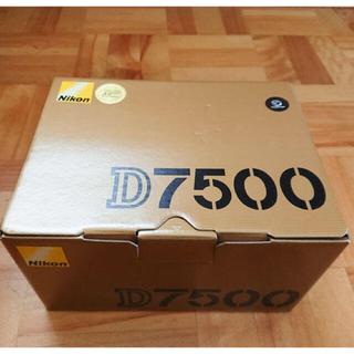 ニコン(Nikon)のd7500 & af-p 70-300 f/4.5-5.6e & SB5000(デジタル一眼)