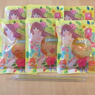 お嬢様酵素tropical(ダイエット食品)