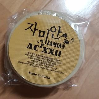 ザミアン石鹸★100g★即購入OK