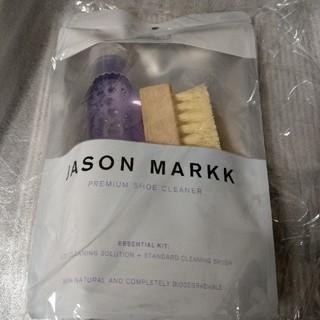 ナイキ(NIKE)のJASON MARKK  ESSENTIAL KIT ジェイソンマーク(その他)