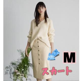 ジーユー(GU)の新品!大人気完売品!GU★コーデュロイフロントボタンタイトスカートSC/白M(ひざ丈スカート)