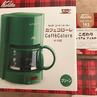 カリタ(CARITA)のカリタ コーヒーメーカー新品未開封(コーヒーメーカー)