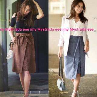 マイストラーダ(Mystrada)の新品未使用♡マイスト♡スエード♡タイトスカート(ひざ丈スカート)