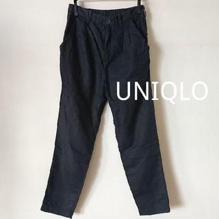 ユニクロ(UNIQLO)の値下げ❗即購入OK★UNIQLO☆ユニクロ☆コットンリネンテーパードパンツ (カジュアルパンツ)