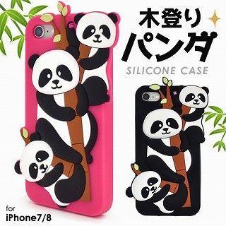 2018年 インスタ  iPhone7/8用木登りパンダシリコンケース