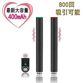 【最新版】 プルームテック PloomTech 互換バッテリー400mAh  (タバコグッズ)