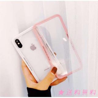 iPhoneケース ☆韓国 シンプル サイドカラー 【ホワイト】(iPhoneケース)