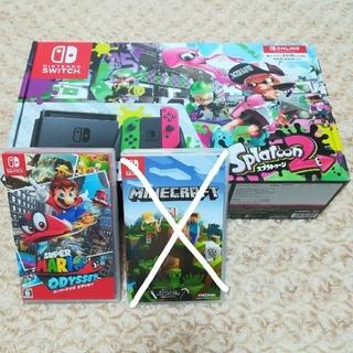 Nintendo Switch - ◆新品◆ マリオオデッセイ&スプラトゥーン2セット