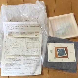 FELISSIMO - 週末値下げ❤️フェリシモ   リボン刺繍セット